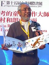 Kazuo Iwamura. Source: Wikipedia