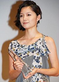 Aoi Miyazaki. Source: Wikipedia