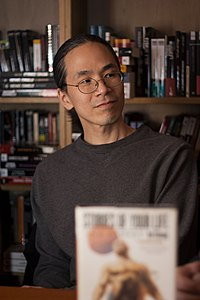 Ted Chiang. Source: Wikipedia