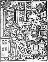 Chrétien de Troyes. Source: Wikipedia