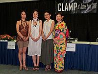 Clamp. Source: Wikipedia