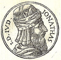 Jonathan. Source: Wikipedia
