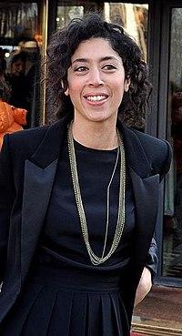 Naidra Ayadi. Source: Wikipedia