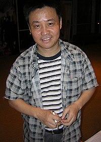 Hua Yu. Source: Wikipedia