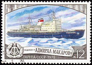 vessel ADMIRAL MAKAROV IMO: 7347603, Icebreaker