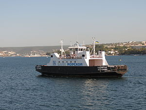vessel Admiral Istomin IMO: 8320030, Passenger Ro Ro Cargo Ship