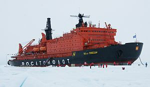 vessel 50 LET POBEDY IMO: 9152959, Nuclear Icebreaker