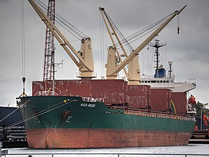 vessel Aga Reis IMO: 9149732, General Cargo Ship