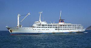 vessel Adithya IMO: 8508694, Passenger General Cargo Ship