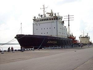 vessel DIKSON IMO: 8009208, RMRS