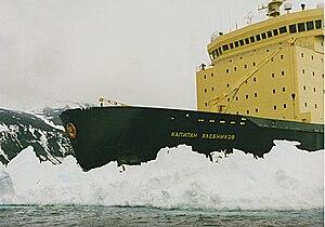 vessel Kapitan Khlebnikov IMO: 7824417, Passenger Ship
