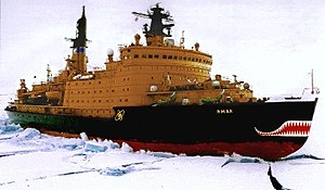 vessel YAMAL IMO: 9077549, Nuclear Icebreaker