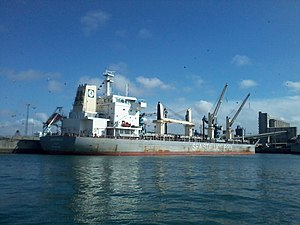 vessel ABYSSINIAN IMO: 9646728, ABS