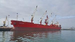 vessel Achilleus IMO: 9228021, Bulk Carrier