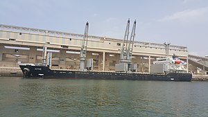 vessel Active IMO: 9343821, Bulk Carrier