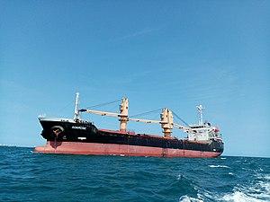 vessel Adarose IMO: 9392107, Bulk Carrier