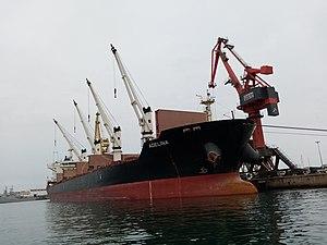 vessel Adelina IMO: 9595785, Bulk Carrier