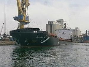 vessel Adnan N IMO: 9306299, General Cargo Ship