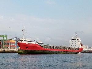 vessel Afalina IMO: 8820092, Multi Purpose Carrier