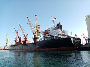 vessel African Joseph R IMO: 9333711, Bulk Carrier