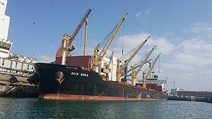 vessel Agia Doxa IMO: 9467976, Bulk Carrier