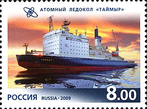 vessel TAYMYR IMO: 8417481, RMRS