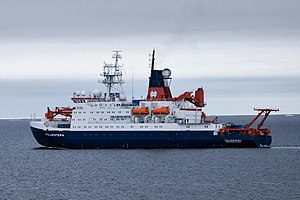 vessel POLARSTERN IMO: 8013132, Icebreaker